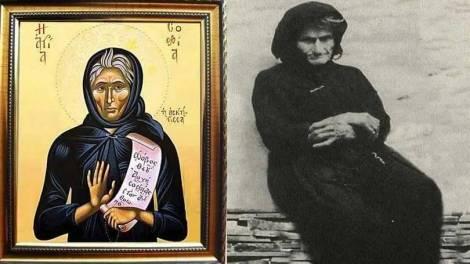 Εορτολόγιο 6 Μαΐου - Οσία Σοφία η ασκήτρια της Κλεισούρας