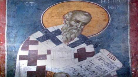 Άγιος Επιφάνιος