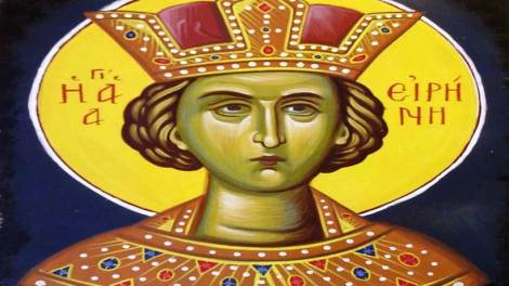 Ορθόδοξος συναξαριστής Σάββατο 5 Μαΐου 2018, εορτάζει η Αγία Ειρήνη η Μεγαλομάρτυς, διαβάστε τον εκπληκτικό βίο της αγίας πουσυνέτριψε τα είδωλα της πατρικής της οικίας ομολογώντας με αυτό τον τρόπο την πίστη της στον Χριστό.