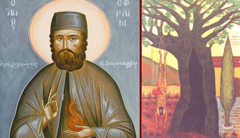 Άγιος Εφραίμ ο Μεγαλομάρτυρας και θαυματουργός | orthodoxia.online