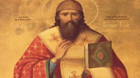 Ορθόδοξος συναξαριστής Σάββατο 9 Ιουνίου 2018, σήμερα εορτάζει ο Άγιος Κύριλλος Πατριάρχης Αλεξανδρείας.