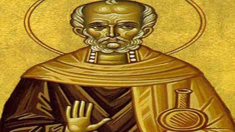 Ορθόδοξος συναξαριστής 27 Ιουνίου 2018, σήμερα εορτάζει ο Άγιος Σαμψών ο Ξενοδόχος.
