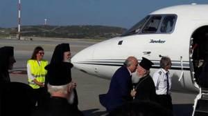 Στην Αθήνα ο Οικουμενικός Πατριάρχης κ. Βαρθολομαίος