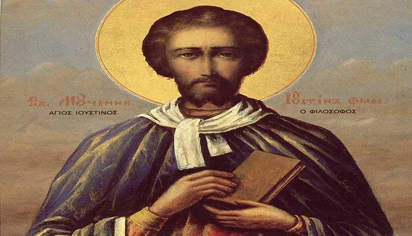 Ορθόδοξος συναξαριστής 1 Ιουνίου, Άγιος Ιουστίνος - Καλό σας μήνα ...