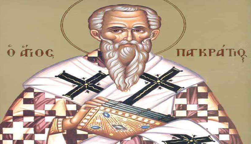 Ορθόδοξος συναξαριστής 9 Ιουλίου, Άγιος Παγκράτιος Ιερομάρτυρας επίσκοπος Ταυρομενίας