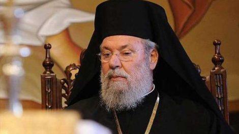 Εκκλησία | Ο Αρχιεπίσκοπος Κύπρου για το Ουκρανικό