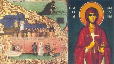 Γόρτυνος Ιερεμίας : Η Αγία Μαρίνα η Μεγαλομάρτυς