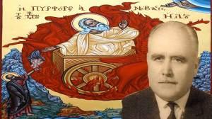 Δημήτριος Παναγόπουλος : Ο Άγιος Προφήτης Ηλίας ο Θεσβίτης