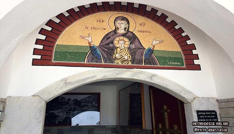 Όταν η Παναγία η Εικοσιφοινίσσα αντιμετώπισε τον Βούλγαρο κατακτητή ΜΕΓΑ ΘΑΥΜΑ! - ΕΙΚΟΝΕΣ