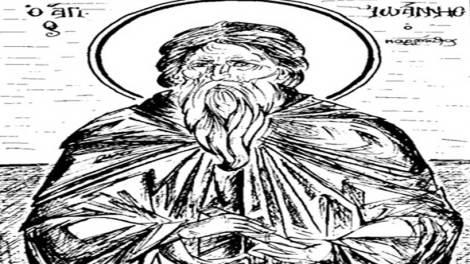 Ορθόδοξος συναξαριστής 25 Αυγούστου, Άγιος Ιωάννης ο Καρπάθιος