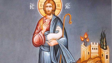Η στάση του Χριστού απέναντι στον καθένα μας είναι αυτή της τέλειας αγάπης, αφού όλοι είμαστε εχθροί Του