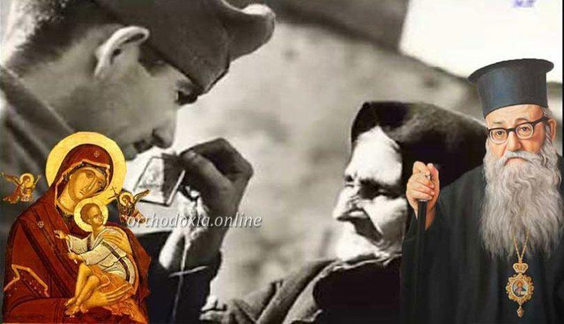 28 Οκτωβρίου 1940 | Εορτή Της Αγίας Σκέπης - (†) Επίσκοπος Αυγουστίνος Καντιώτης