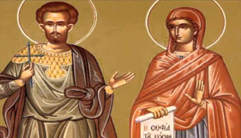 Ορθόδοξος συναξαριστής 10 Οκτωβρίου 2018, Άγιοι Ευλάμπιος και Ευλαμπία τα αδέλφια