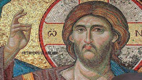 Ο Χριστός δεν είπε, «Εγώ ειμί το έθιμον»· είπε, «εγώ ειμί η Ζωή»