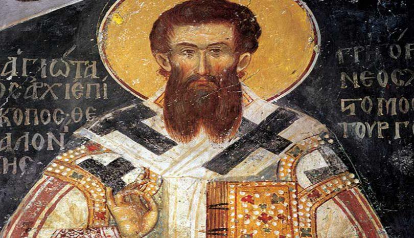Β΄ Κυριακή των Νηστειών | Άγιος Γρηγόριος ο Παλαμάς