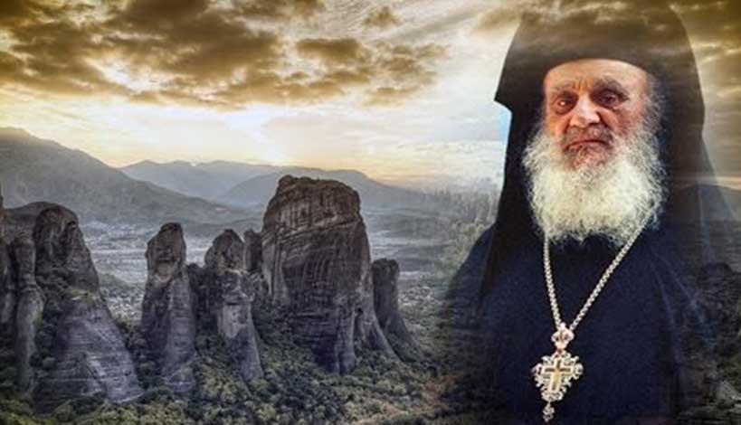 Γέροντας Αμβρόσιος Λάζαρης «Τι θα Συμβεί στην Ελλάδα» | orthodoxia.online