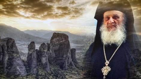 Γέροντας Αμβρόσιος Λάζαρης: Από πού κι ως πού είσαι Χριστιανός;
