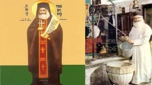 Εορτολόγιο | Άγιος Φιλούμενος ο Νέος Ιερομάρτυς