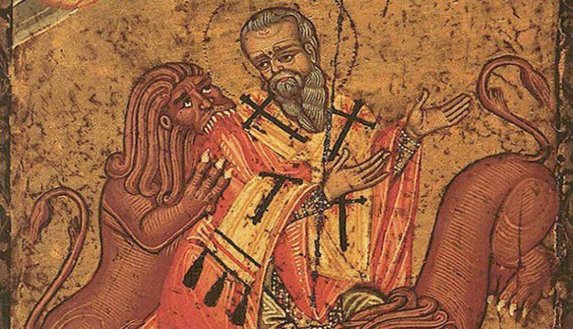 Ο άγιος Ιγνάτιος και ο αυτοκράτορας Τραϊανός