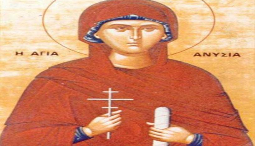 Εορτολόγιο | Αγία Ανυσία η Οσιομάρτυς από τη Θεσσαλονίκη