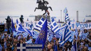 Το BBC αναφέρεται σε «μακεδονική» μειονότητα της Ελλάδος