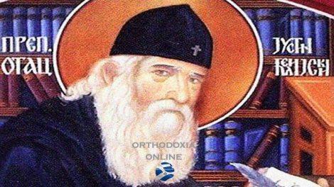 Άγιος Ιουστίνος Πόποβιτς: Μεγάλη και αγία Κυριακή. Κυριακή, κατά την οποία εορτάζεται η νίκη της Ορθοδοξίας εναντίον κάθε ψεύδους