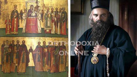 Άγιος Νικόλαος Βελιμίροβιτς: Η νίκη της Ορθοδοξίας