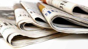 Τι να κάνετε την παλιά εφημερίδα