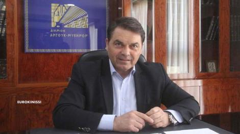 Ο Δήμαρχος Άργους Μυκηνών Δημήτρης Καμπόσος για το συλλαλητήριο