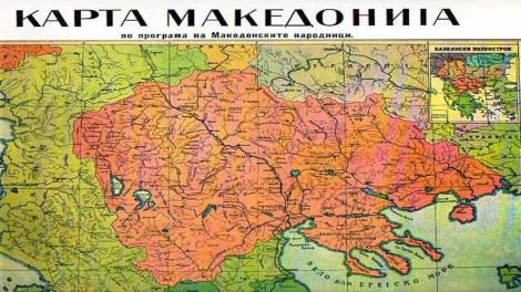 Γιάννης Μπουτάρης: «Μιλούν σλαβομακεδόνικα σε Φλώρινα-Καστοριά-Εδεσσα» - «Ανεπιθύμητος» στην Καστοριά