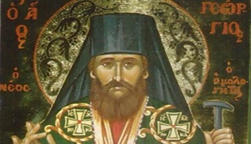 Μοναχός Μωυσής Αγιορείτης: Όσιος Γεώργιος Καρσλίδης ο απλανής πνευματικός