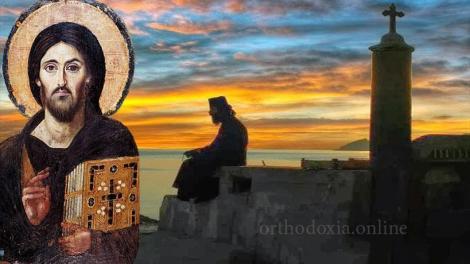 Νήψη: Η ησυχία της καρδιάς και φυλακή του νου