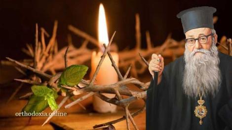 Μητροπολίτης Φλωρίνης Π. Αυγουστίνος Καντιώτης : Τα καθήκοντά μας τη Μεγάλη Εβδομάδα