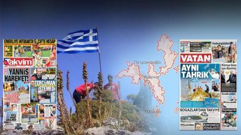 Εθνικιστική τρέλα στα τουρκικά ΜΜΕ