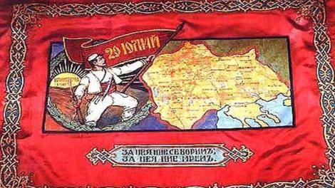 Κωνσταντίνος Χολέβας: Η ψευδοεπανάσταση του Ίλιντεν και οι σκοπιμότητες του Ζάεφ
