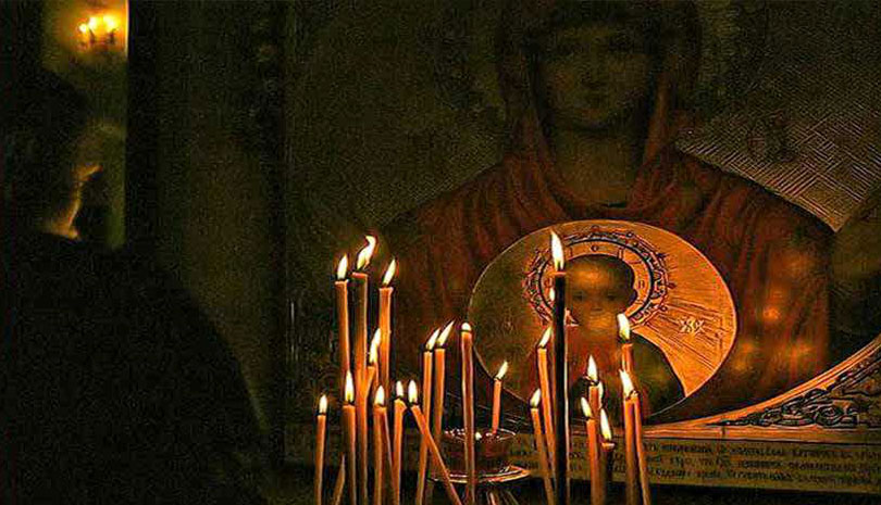 The prayer for repentance and its history