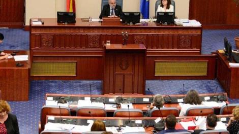 Οι Σκοπιανοί δέχτηκαν τη Μακεδονία που τους πρόσφερε ο Α.Τσίπρας
