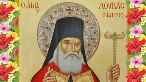 Ο Άγιος Λουκάς ο Ιατρός και η χειρουργική του τέχνη