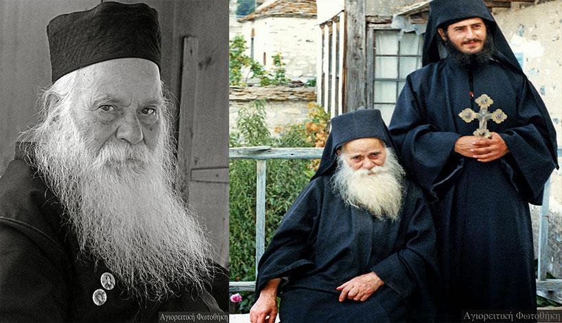 Άγιον Όρος: Σαν σήμερα εκοιμήθει ο Ιερομόναχος Άνθιμος Αγιαννανίτης (1913 - 28 Ιουνίου 1996)