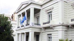 ΥΠΕΞ | Η συμφωνία Τουρκίας-Λιβύης παραβιάζει κατάφωρα το Διεθνές Δίκαιο της Θάλασσας
