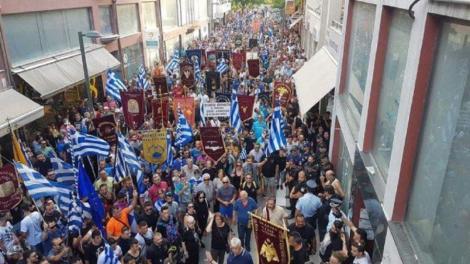Πορεία για τη Μακεδονία στα γραφεία του ΣΥΡΙΖΑ στην Κατερίνη, Βίντεο