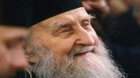 Γέροντας Σωφρόνιος του Έσσεξ : Αναγγελία αγιοκατάταξης από τον Οικ. Πατριάρχη Βαρθολομαίο