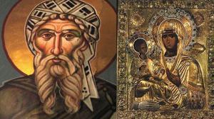 Άγιος Ιωάννης ο Δαμασκηνός: Σήμερααρχίζειη σωτηρία τουκόσμου