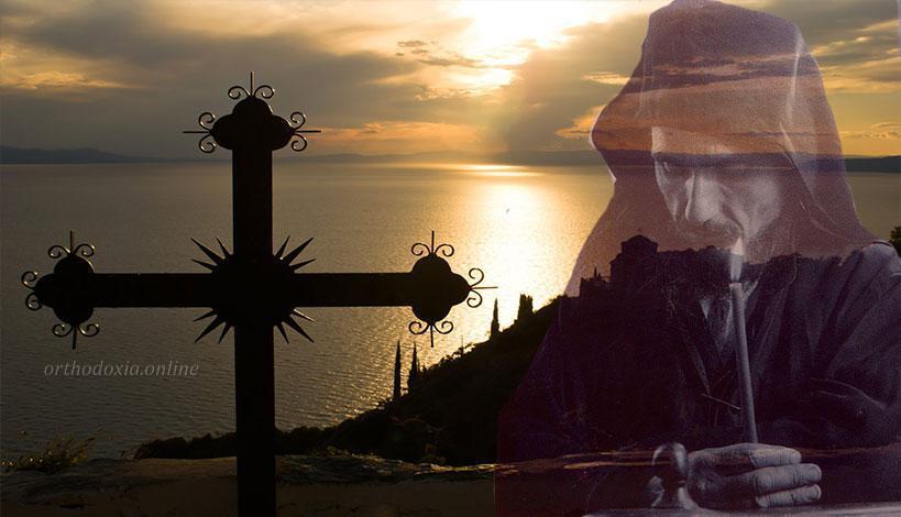Άγιον Όρος: Ο γέροντας Σωφρόνιος και ο «μαύρος»