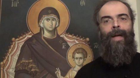 π. Ανδρέας Κονάνος: «Τότε, πάτερ, γιατί παντρεύτηκα;»