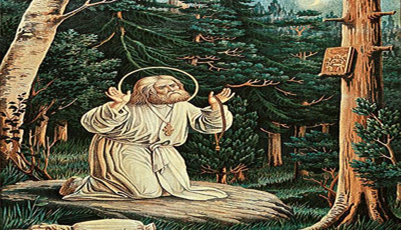 Όσιος Σεραφείμ του Σάρωφ: Χίλιες ημέρες και χίλιες νύκτες προσευχής
