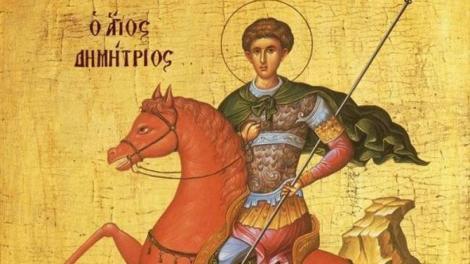Το θαύμα που έγινε όταν ο Μέγας Ιουστινιανός έστειλε ανθρώπους να πάρουν το λείψανο του Αγίου Δημητρίου!