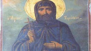 Άγιον Όρος: Άγιος Νεομάρτυς Τιμόθεος ο Εσφιγμενίτης, Μνήμη 29 Οκτωβρίου