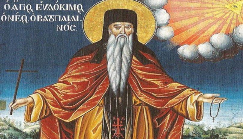 Όσιος Ευδόκιμος ο Βατοπαιδινός: Πως βρέθηκε το λείψανο του Αγίου και τα  θαύματα του αγιορείτη άγιου που γιορτάζει σήμερα.   orthodoxia.online