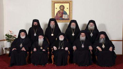 Εκκλησία Κρήτης: Απολογισμός Παγκρήτιου εράνου για την στήριξη των πλημμυροπαθών